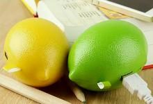 让你有食欲 柠檬外形移动电源