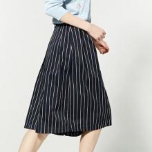 中长款竖条纹半身裙百搭宽松中长裙A字裙